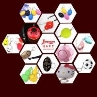 Wholesale Personal Alarm Customized Electronic Alarm from china suppliers