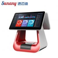 China Point of Sale Systems for Bars on sale