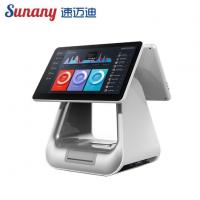 Wholesale POS Systems for Restaurants and Bars from china suppliers