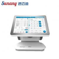 Wholesale Credit Card Point of Sale from china suppliers