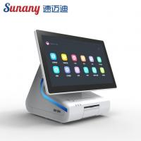Wholesale Portable POS Devices from china suppliers
