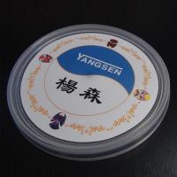 Wholesale White Goods Lid from china suppliers