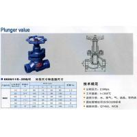 Buy cheap Plunger Valve from wholesalers