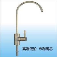 Water faucet ZB-35A-BB