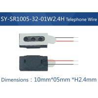 SY-SR1005-32-01W2.4H Telephone Wire Receiver