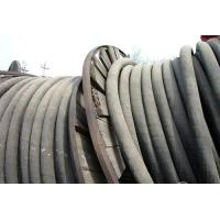 Wholesale Motors Cables from china suppliers