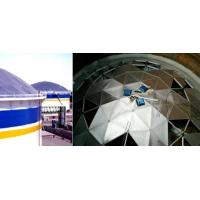Buy cheap TankMaster Aluminum Dome from wholesalers