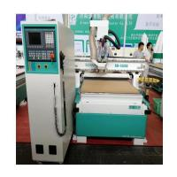 China router machine woodworking on sale