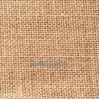 Buy cheap Textiles Jute Carpet Backing Cloths from wholesalers