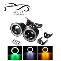 Wholesale Angle Eye Fog Light Ptype:ANGLE EYE FOG LIGHT from china suppliers