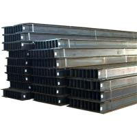 Wholesale H-steel from china suppliers