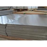 Wholesale DNV grade DH32 steel price from china suppliers