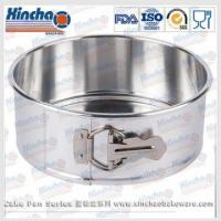 China Cake Pan Series 10.5 Inch Small Aluminum Springform Pans on sale