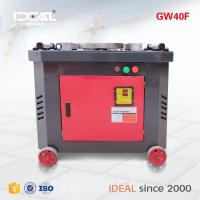 Wholesale GW40F electric digital round bar bending machine from china suppliers