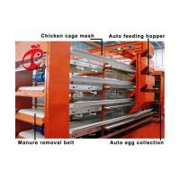 Buy cheap H Type Automatic Chicken Cage from wholesalers