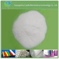 Wholesale Plastic Additives Erucamide from china suppliers