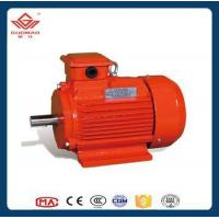 Buy cheap Y2 Series 3 Phase 50HZ Ac Motor Three Phase Induction Motor Electric motor Price from wholesalers
