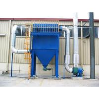 Wholesale Dedusting equipment from china suppliers