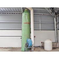 Wholesale Deodorizing equipment from china suppliers