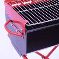 Buy cheap BBQ Party from wholesalers