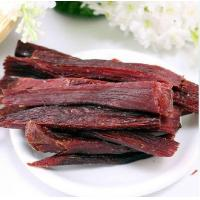 Wholesale Oxygen Absorber For Beef Jerky Dried Pork Meat from china suppliers