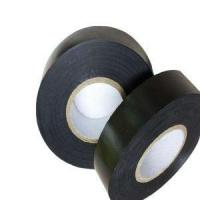 Wholesale Black PVC Electrical Insulation Tape from china suppliers