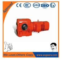 Buy cheap Helical-bevel Gear Motors from wholesalers