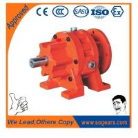 Buy cheap Cyclo gearbox from wholesalers