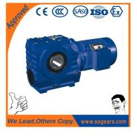 Buy cheap Helical-worm gear reductor from wholesalers