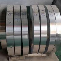 Wholesale 5005 Aluminium Coil Strip from china suppliers