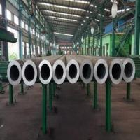 Buy cheap prime quality P310NB steel coil made in China from wholesalers
