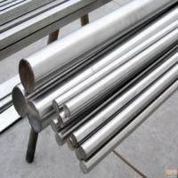 Buy cheap cheap HP325 steel strips made in China from wholesalers