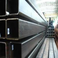 Buy cheap hot rolled SG325 steel strips mill from wholesalers