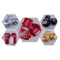 Wholesale Boxing Glove Silk Road Hero from china suppliers