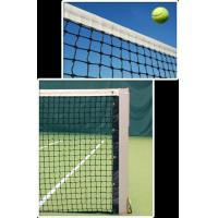 Wholesale TENNIS NET LINNING from china suppliers