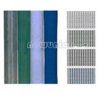 Wholesale Enamelled iron wire netting Art.No.NU04236 from china suppliers