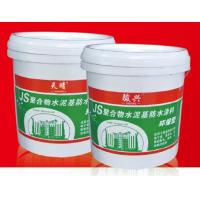 Buy cheap Polymer cement (JS) waterproof coating from wholesalers