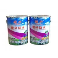 Buy cheap Color polyurethane waterproof coating from wholesalers