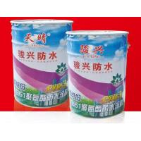 Buy cheap Leak Plugging Coating from wholesalers