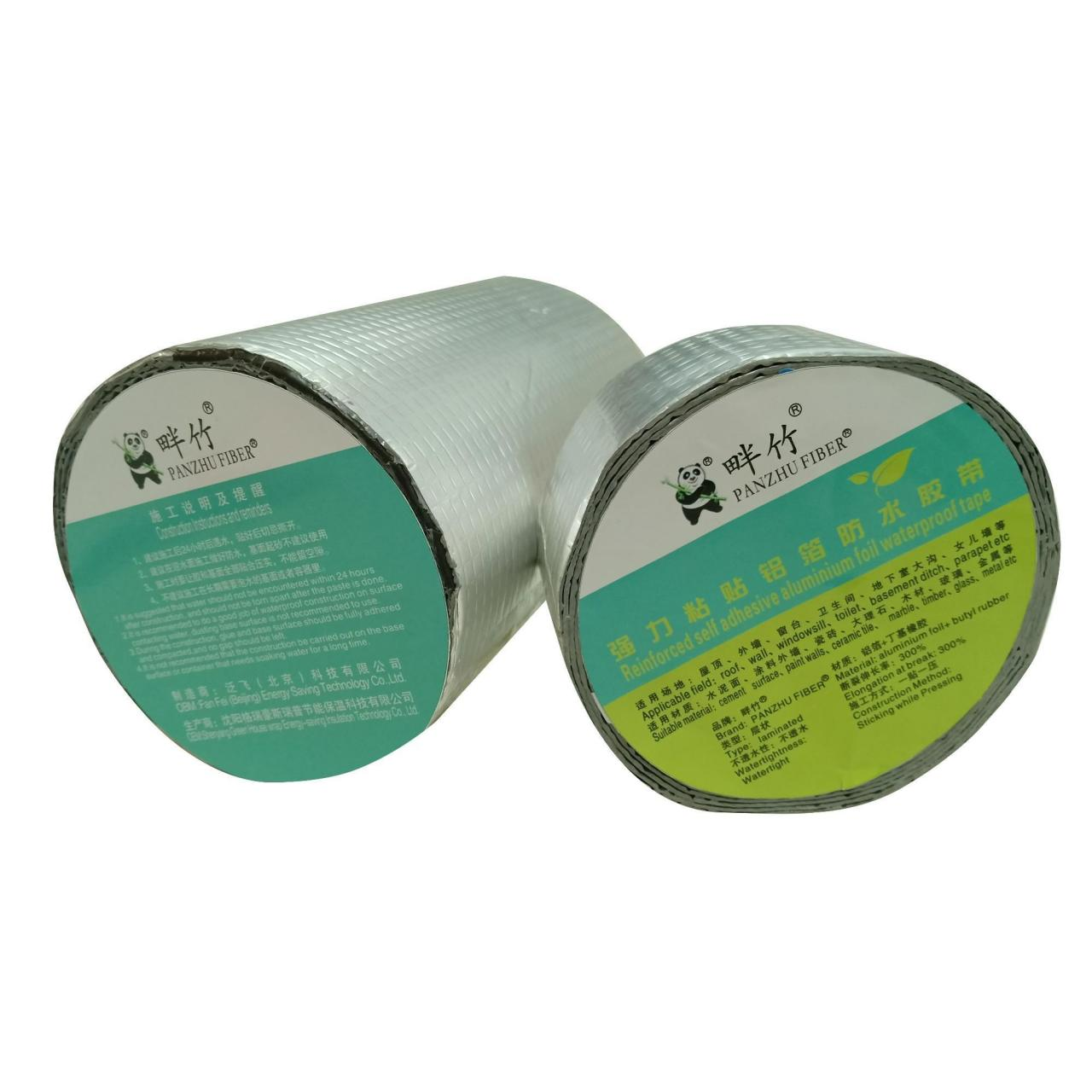 Buy cheap 5cm Flashing butyl tape from wholesalers