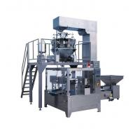 Wholesale Automatic Pouch Packing Machine Price From Food Packaging Manufacturers from china suppliers