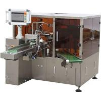 Wholesale Full Automatic Rotary Food Packaging Machine From Food Packaging Companies from china suppliers
