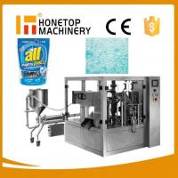 Wholesale Full Automatic Rotary Fill Seal Machine for Liquid from china suppliers