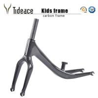 Buy cheap Kids Bike and Wheel KF-001 from wholesalers