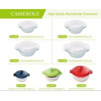 Buy cheap Casserole 2015 NEW from wholesalers