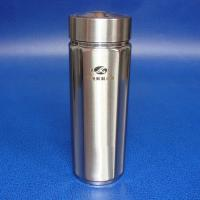 Wholesale HB-503 Tuomalin Cup from china suppliers