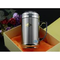 Wholesale HB-503 Stainless Steel Vacuum Office Cup from china suppliers