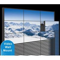 Buy cheap LCD Video Wall YASHI LCD from wholesalers
