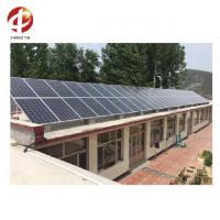 Buy cheap Solar panel 24 Mono-Si panel from wholesalers