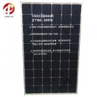 Buy cheap Solar panel 24 Mono5BB from wholesalers